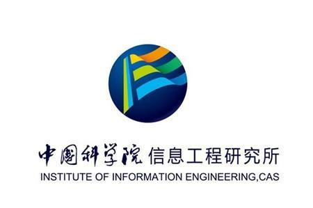 中国科学院信息技术研究院