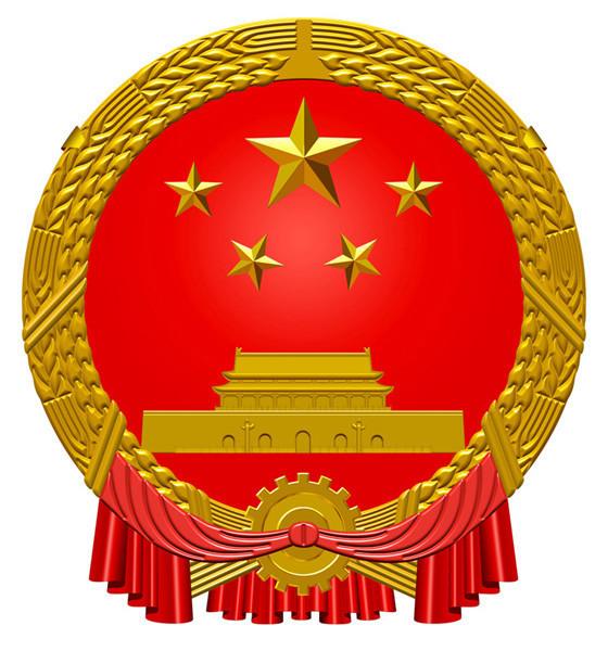 江苏通管局